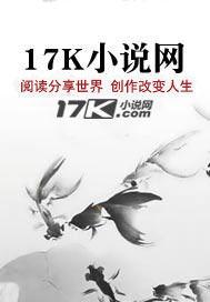 典藏华夏:从直播开始震古烁今